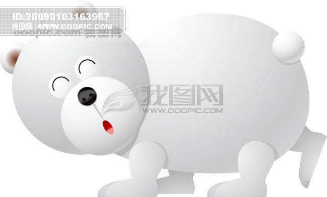 白熊图片下载 白熊 卡通 壁纸 贴图 插画 挂件 动画 可爱  收藏 载入