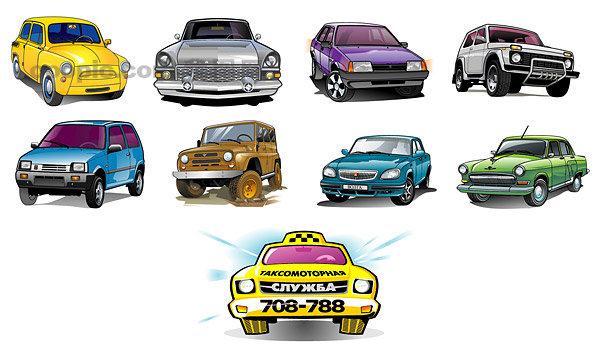 素材/精美各种小汽车矢量素材