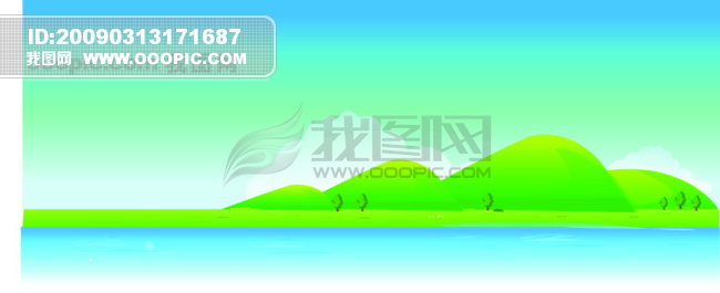 原创设计自然风景矢量图素材是用户yuyu在2009-03-13 17:16:11上传到我图网, 素材大小为0.19 MB, 素材的尺寸为650px266px,图片的编号是470070, 颜色模式为RGB, 授权方式为VIP用户下载,成为我图网VIP用户马上下载此图片。 相关关键词: 自然 风景 矢量图 草地 田野 春天 房子 卡通 海