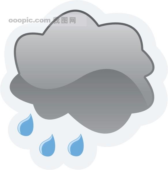 矢量图标 太阳 雨伞 水滴