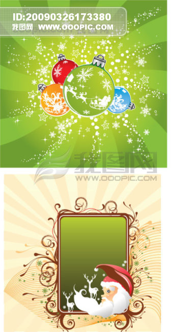3款时尚圣诞节日装点矢量元素-节日节庆 矢量图设计素材下载 第163页