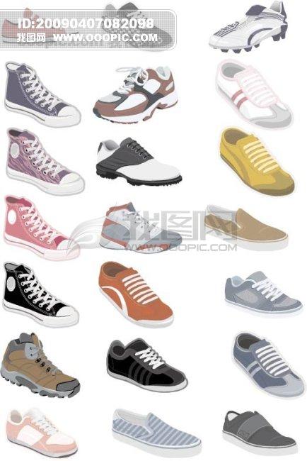 各种鞋子_其他矢量图_广告设计矢量素材