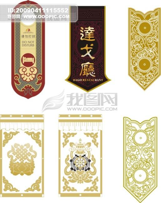 中国传统元素花纹_花纹素材|花边素材