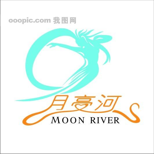 月亮河_矢量logo_矢量图标 标识标志图标