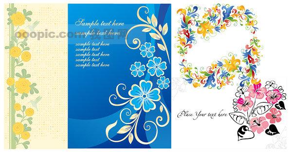素材 最新素材 矢量图 花纹|花边|底纹边框 >4款式可爱花朵花纹矢量