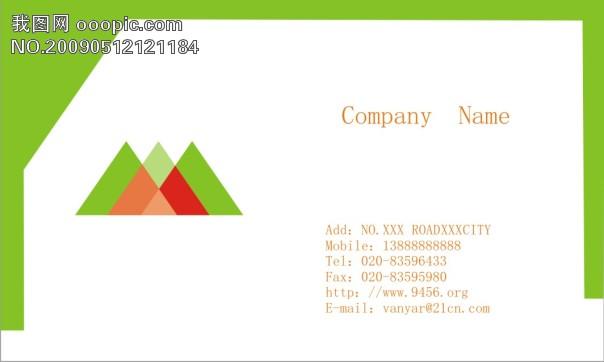 企业行业名片设计模板下载|cdr格.