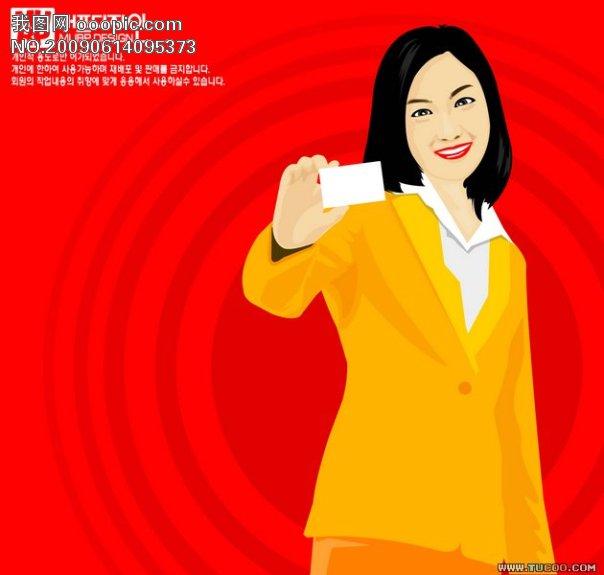 矢量图 > 卡通人物70   图片编号:576802 文件格式:ai 颜色模式:rgb