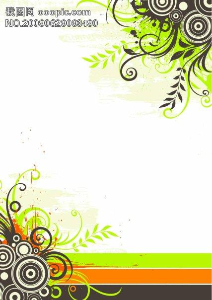 a4纸花边边框 花纹展示