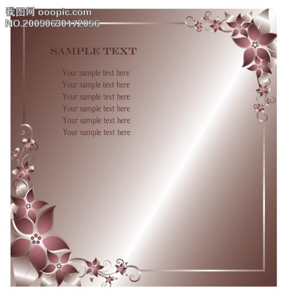 生日信纸模板下载(图片编号:591212)