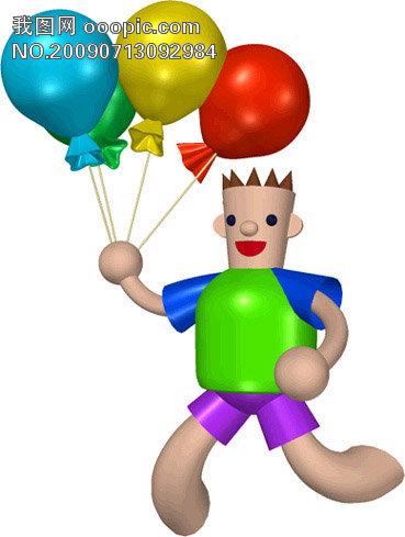 3d卡通人物58模板下载 3d卡通人物58图片下载 3d 卡通 人物 气球 男孩