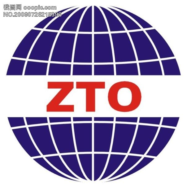 原创设计ZTO标志素材是用户tonered在2009-07-26 21:53:17上传到我图网, 素材大小为0.01 MB, 素材的尺寸为604px604px,图片的编号是613291, 颜色模式为RGB, 授权方式为VIP用户下载,成为我图网VIP用户马上下载此图片。 相关关键词: ZTO标志 CDR 矢量图 其他矢量图 矢量素材