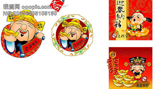 [ai]多款春节财神爷矢量素材 财神爷 财神 春节 节日素材 春节 矢量