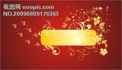 黄金花纹9 矢量图 矢量花纹|矢量花边|底纹边框