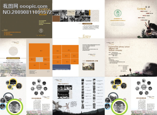 企业画册 宣传画册 水墨 荷花 招生画册 画册模板 封面 内页 版式设计