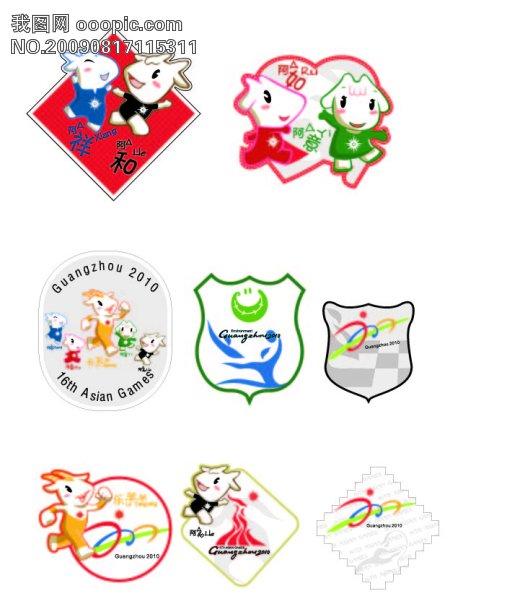 com; 2010年广州亚运会矢量图; 亚运会矢量图免费下载-千图网www.
