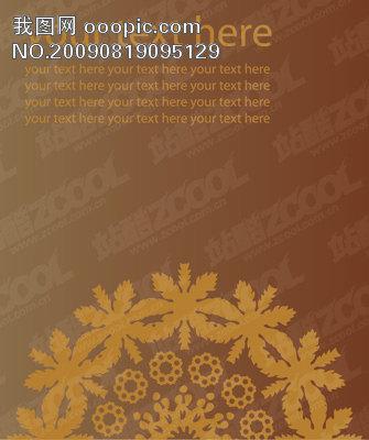 添加到百度搜藏 图片描述:       古典花纹 古典信纸花纹       [复制图片