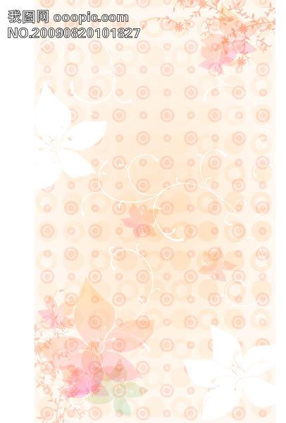 可爱花边背景素材矢量图