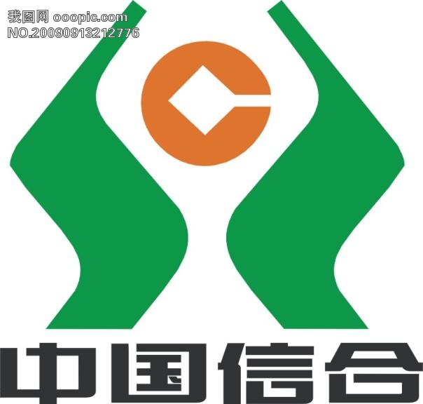中国信合 矢量logo