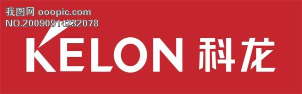 科龙_矢量logo_矢量图标|标识标志图标