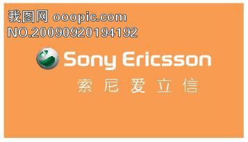 索尼爱立信标志模板下载 674534