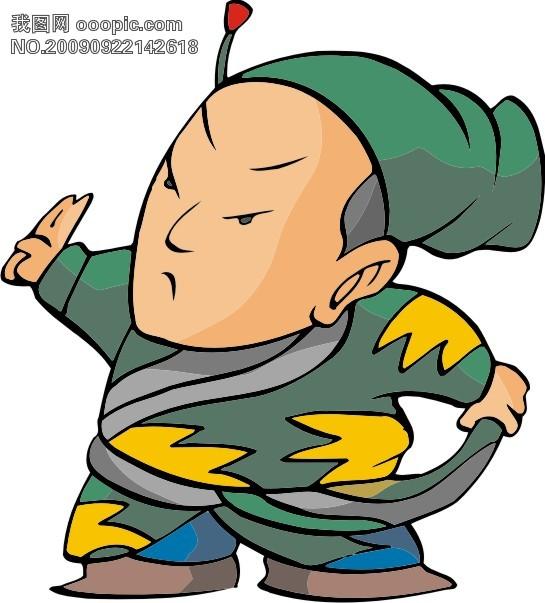 中华卡通人物85;; 漫画人物古代图片; 成濑川矢量图
