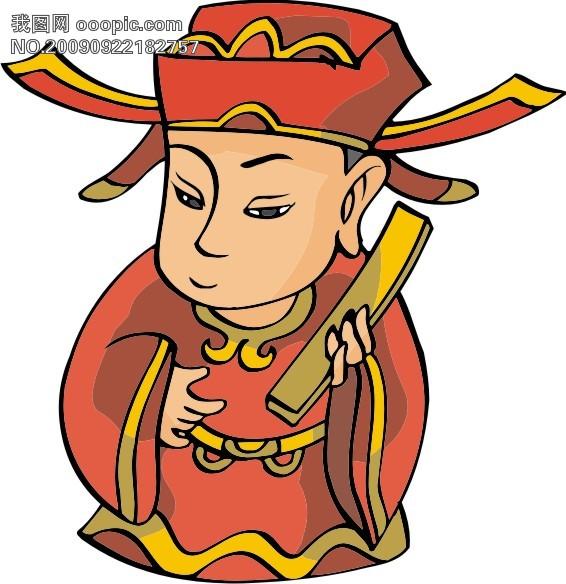 神话传说中国神仙31