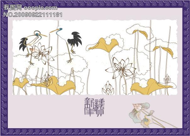 淡雅中国风背景素材5; 中国风; 手绘素材写意水墨荷花;