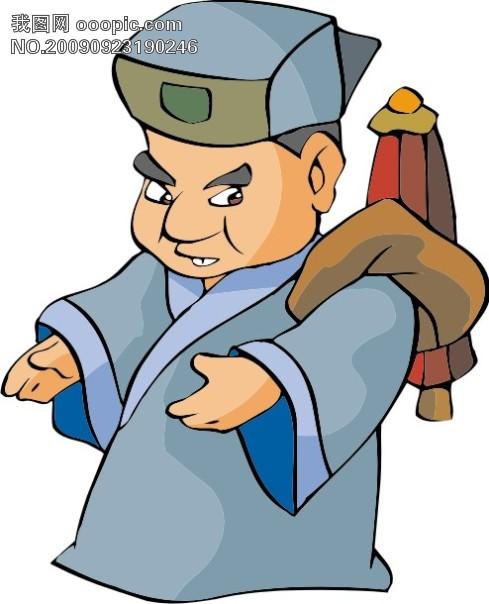 古代人物 漫画人物图片[矢量图,ai]; 古代人物49_男人男性矢量图