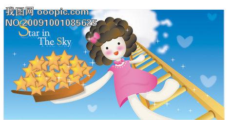韩国卡通小孩168