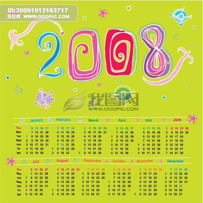 2008年历; 矢量图下载; 矢量素材 卡通字体 卡通年历 2008年历 花朵图片