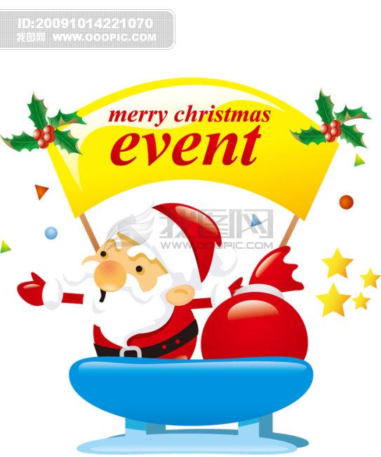 圣诞老人简笔卡通画; [psd]圣诞老人; 圣诞老人,矢量素材,矢量图片
