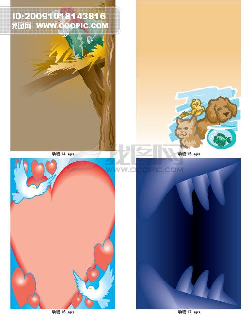 小动物插画模板下载(图片编号:710027)