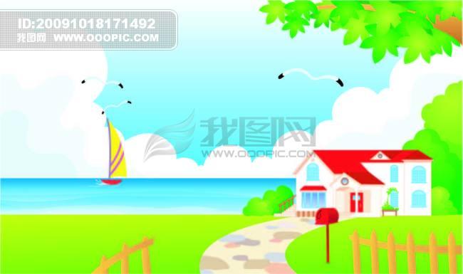 蜻蜓 房子 蓝天白云