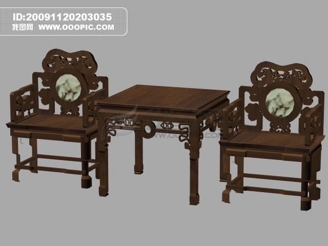 3d古典豪华桌椅模板下载 3d古典豪华桌椅图片下载 古典豪...