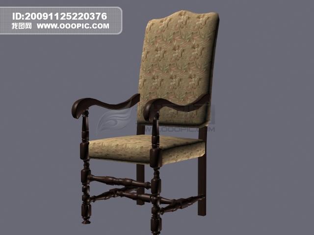 3d漂亮椅子