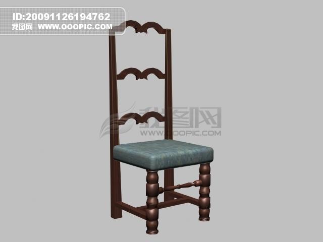 3d欧式高靠背椅子