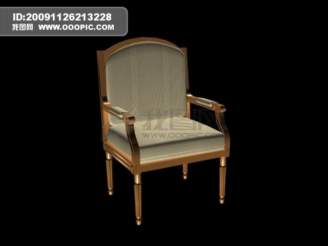 3d西式靠椅模板下载(图片编号:765301)