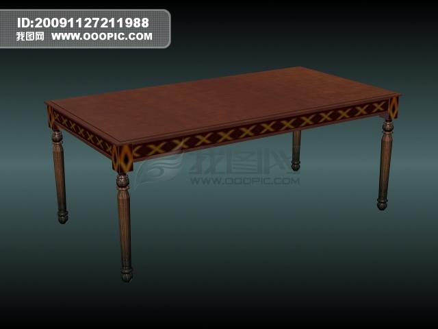 3d长条桌子