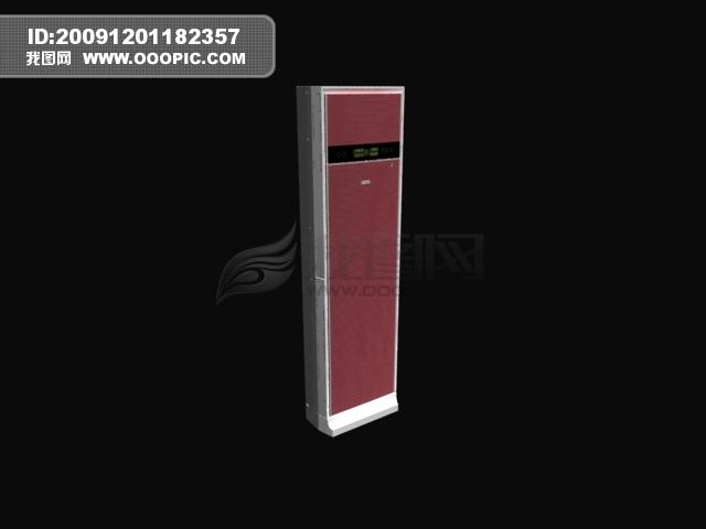 3d立式空调电器模板下载(图片编号:774829)