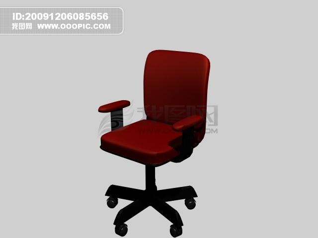 vip素材 最新vip素材 矢量图 建筑家居 >3d转椅靠椅  [max] 3d转椅靠