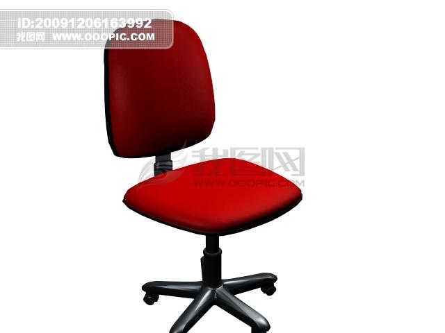 素材 最新素材 矢量图 建筑家居 >3d办公转椅  [max] 3d办公转椅模板