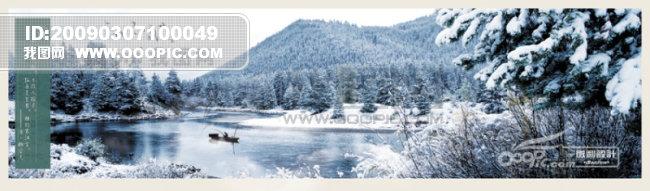 [版权图片] 冬模板下载 冬图片下载 优美 风景 唯美 惬意 漂亮 诗歌