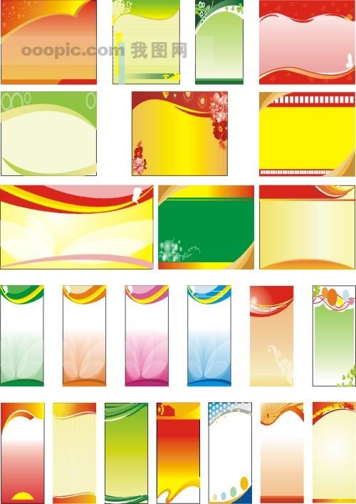 首页 微利设计  展板展架模板 其他展板 > 图片信息   花 色块[编辑