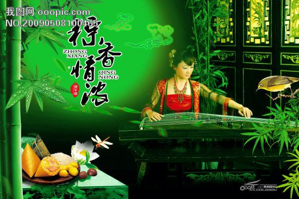 端午节快乐----赏图 - 春江花月夜 - 无论时光如何变迁,让我们永远牵挂