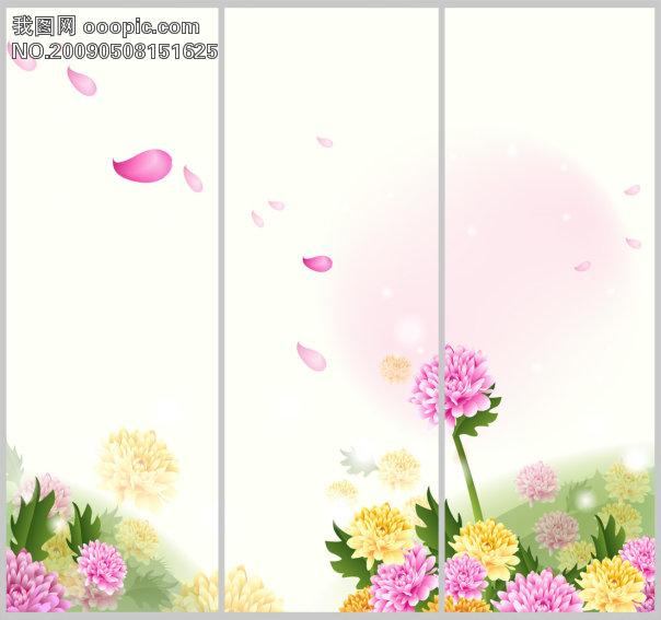 花瓣 模板/花瓣