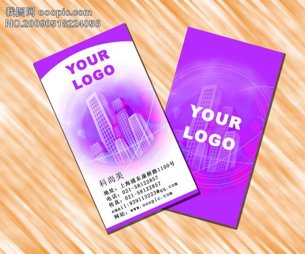 房地产名片模板3_房产物业名片_名片模板_微利设计