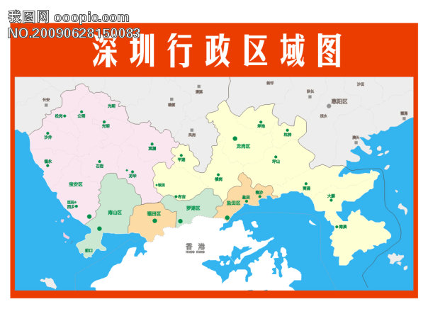 深圳行政区划图_深圳行政区划图