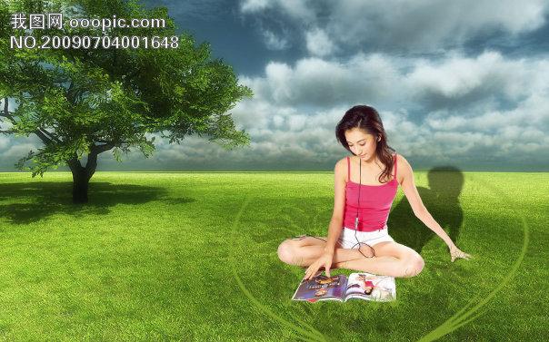 草地美女风景 写真模板