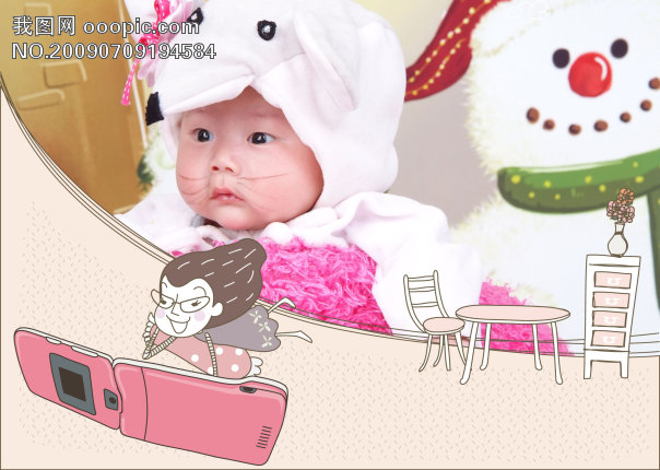 > 手绘风格可爱宝宝相框   手绘风格 可爱 宝宝 相框 儿童模板 摄影模