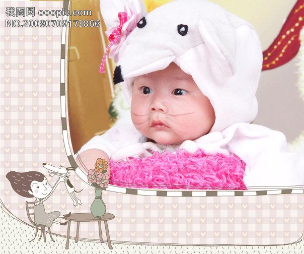 手绘风格可爱宝宝相框模板下载 手绘风格可爱宝宝相框图片下载